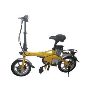 14 Inch Foldable Electric Bicycle Battery Removable