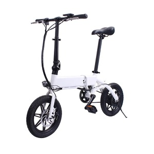 14 Inch Foldable Electric Bicycle